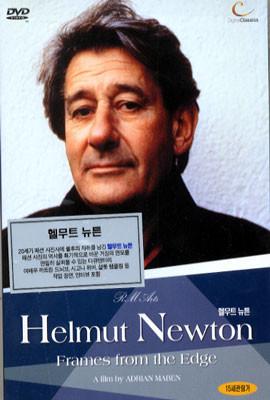헬무트 뉴튼