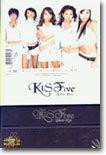 Kisfive (키스파이브) - First Kiss