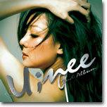 유니 2집 - U;nee 2nd Album