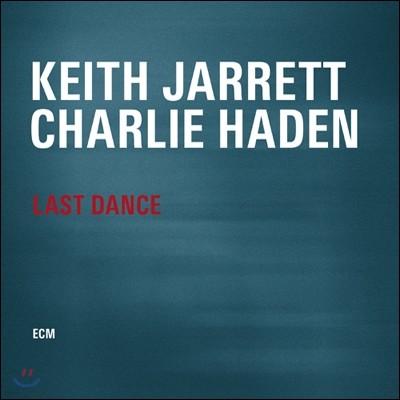 Keith Jarrett / Charlie Haden - Last Dance [2LP]