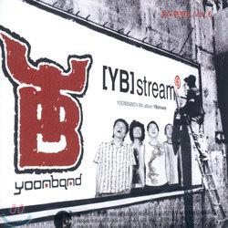 ������ ��� (YB) 6�� - [YB]Stream��