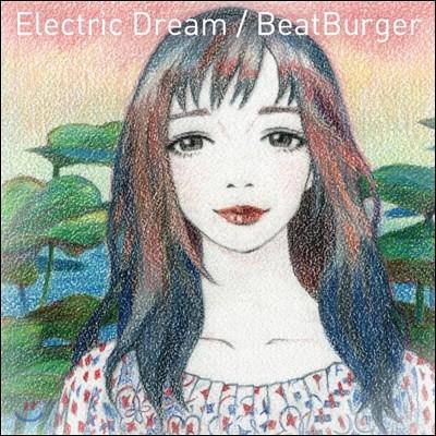 비트버거 (BeatBurger) - 미니앨범 1집 : Electric Dream
