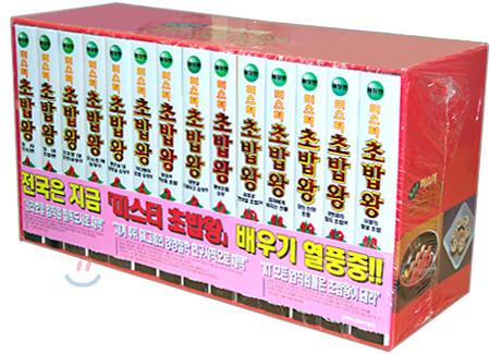 미스터 초밥왕 애장판(1~14권세트)