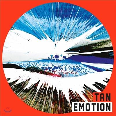 타니모션 (Tan+Emotion) - Tan+Emotion (타니모션)