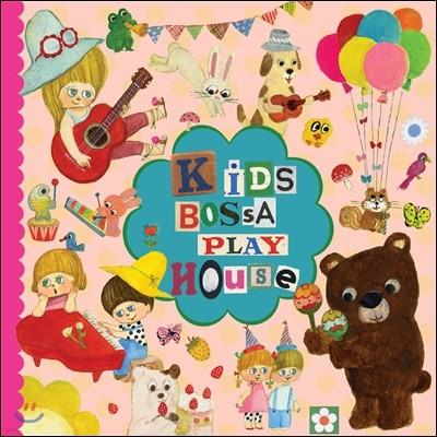 Kids Bossa Playhouse (키즈보사 플레이하우스)