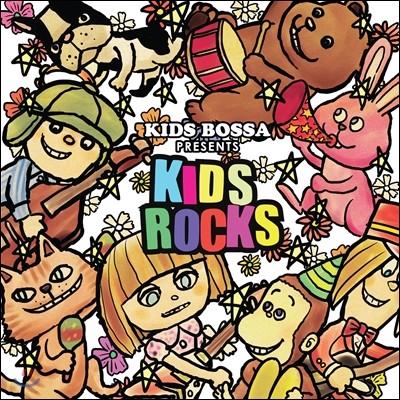 Kids Bossa Presents Kids Rocks (키즈보사 키즈 록)
