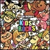 Kids Bossa Presents Kids Rocks (키즈보사 키즈 록)