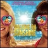 Walking On Sunshine (�Ҹ�����) OST (Original Motion Picture Soundtrack)