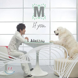 M (엠: 이민우) - If You..