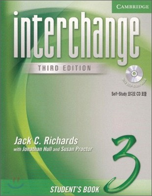 (3판)Interchange Level 3 : Student's Book with CD