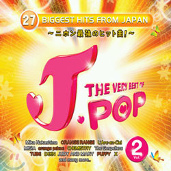 The Very Best Of J-POP Vol.2