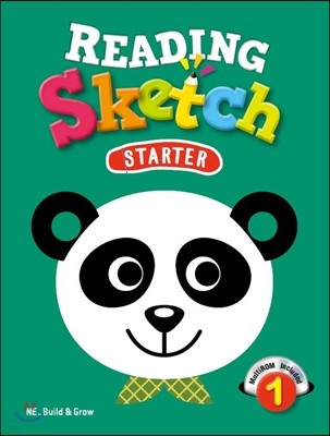 Reading Sketch Starter 1