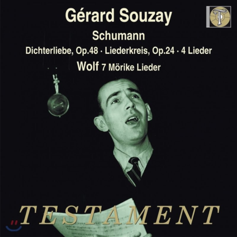 Gerard Souzay 슈만: 시인의 사랑 / 볼프-뫼리케: 가곡집 (Schumann / Wolf)