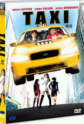 택시 : 더 맥시멈(1Disc)