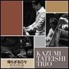 Kazumi Tateishi Trio - ���ƿ� �� ��� ����: Live in Korea 2013