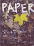 PAPER ������ (��) : 10�� [2014]