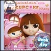 Lulu&Lala 1 : Magic Cupcake Maker