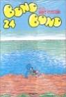 BONO BONO 보노보노 24