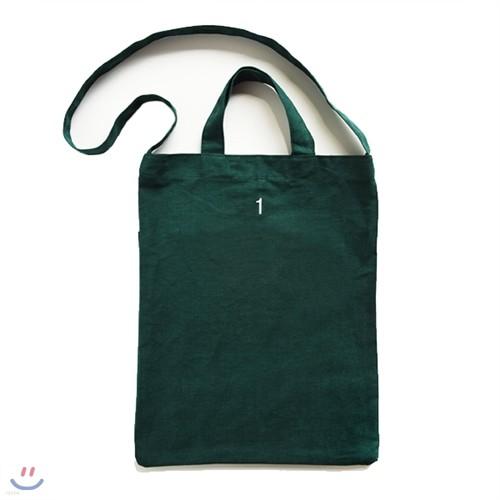 SHARE BAG - green