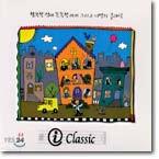 i Classic (아이 클래식) - 행복한 엄마, 똑똑한 아이, 그리고 나만의 클래식