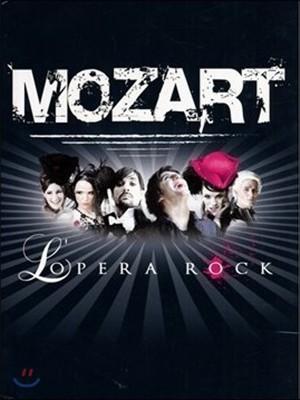 '모차르트 오페라 락' 프랑스판 뮤지컬 음악 (Mozart L'Opera Rock OST) [DVD 케이스 패키지 Deluxe Edition]