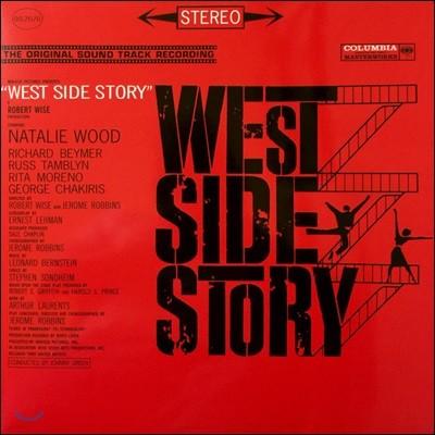 뮤지컬 영화 웨스트 사이드 스토리 (West Side Story OST by Leonard Bernstein 레너드 번스타인) [2LP]