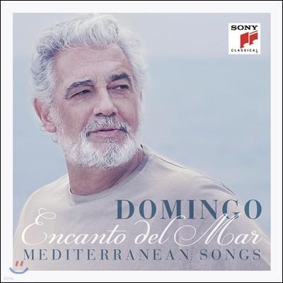 Placido Domingo - Encanto del Mar: Mediterranean Songs Encanto del Mar (플라시도 도밍고 - 지중해의 노래)