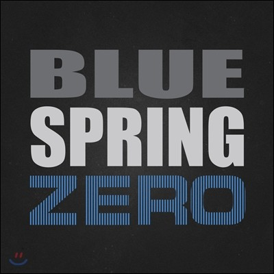 뮤지컬 청춘밴드 Zero OST (Music by 오준영)