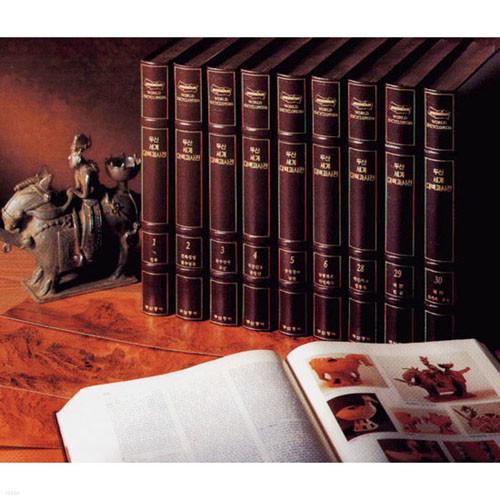 두산세계대백과사전(전30권)