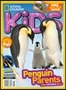 National Geographic Kids (��) : 2014�� 11��