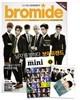 bromide ��θ��̵� (��) : 11�� [2014��]