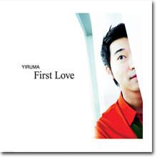 이루마 (Yiruma) - First Love 리패키지