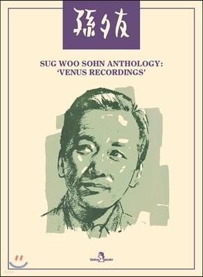 손석우 앤솔로지 : 뷔너스 레코딩 Vol.1 [200장 한정반]
