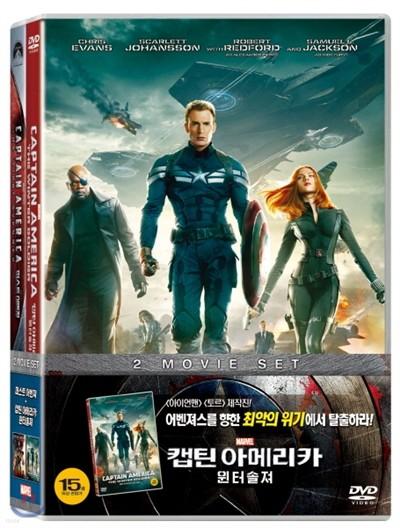 캡틴 아메리카 2 Movie Set (퍼스트 어벤져 + 윈터 솔져)