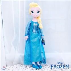 [15%����] �ܿ�ձ� ����(Elsa) �������� Ver.2-60cm