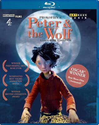 애니메이션 필름 - 프로코피에프의 피터와 늑대