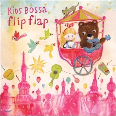 Kids Bossa Flip Flap (키즈보사 플립 플랍)