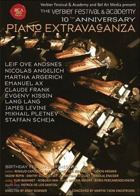 피아노 엑스트라바간자 - 베르비에 음악제 10주년 기념 콘서트 실황 (Piano Extravaganza - Verbier Festival & Academy 10th Anniversary DVD)