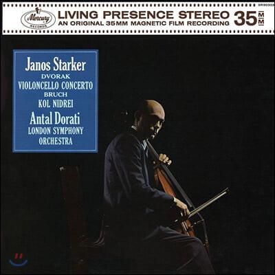 Janos Starker 드보르작: 첼로 협주곡 / 차이코프스키: 로코코 변주곡 - 야노스 슈타커