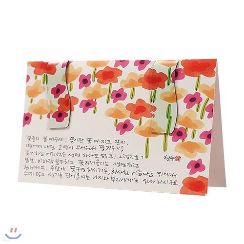 [퍼니피쉬] 이철수 자석책갈피 - 꽃들의 봄