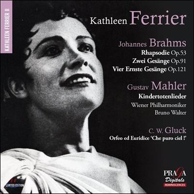Kathleen Ferrier 캐슬린 페리어를 추모하며 2집 - 브람스 & 말러 (Brahms, Mahler, Gluck)