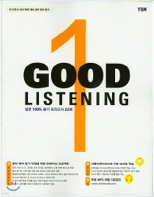 Good Listening 1