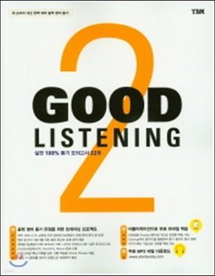 Good Listening 2