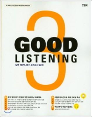 Good Listening 3