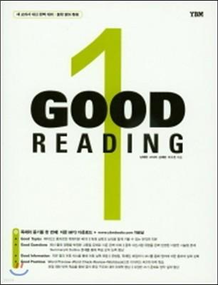 Good Reading 1