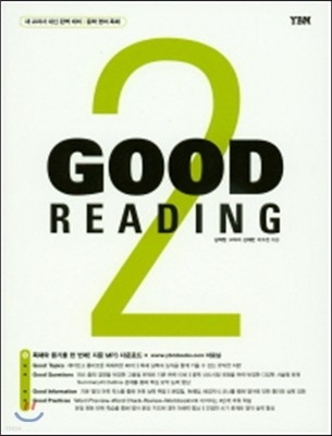Good Reading 2