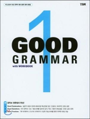 Good Grammar 1