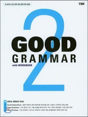 Good Grammar 2