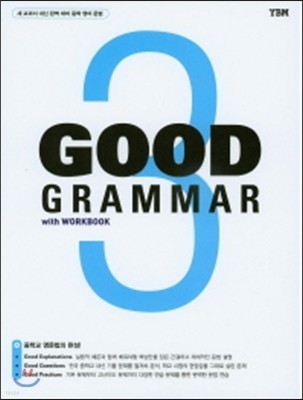 Good Grammar 3