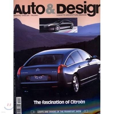 [정기구독] Auto & Design (격월간)